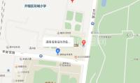 湖南省体育局单位宿舍(省体总会宿舍)