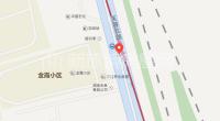 金霞小區馬廠防暴隊(國營綜合農場)