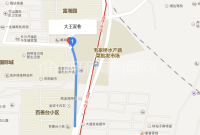 大王家巷散盘