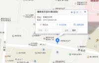 湖南省農業廳