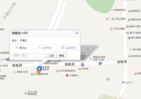 金峰音像出版社单位宿舍
