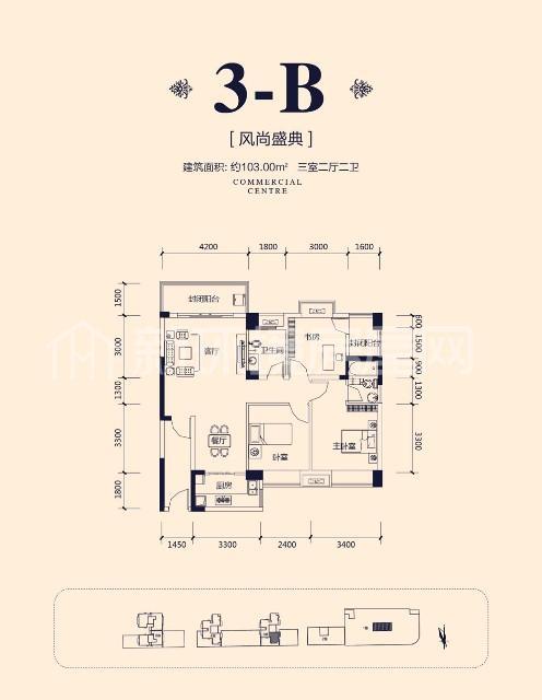 昌和商业中心/昌和国际户型图