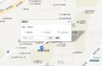雅塘村電儀宿舍
