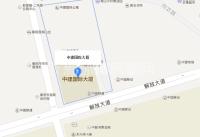 中建国际大厦