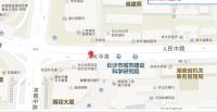 人民中路426號(天龍商住樓)