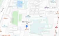 明德宿舍崇文樓(泰安小院)
