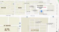 四季如春酒店(原名鑫元大酒店)