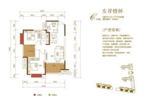 愿景国际广场  1室1厅1卫    1500.0元/月